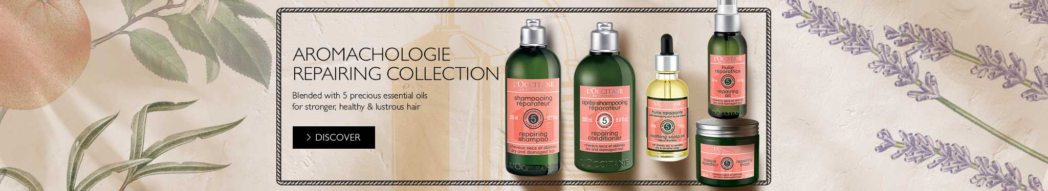 AROMACHOLOGIE hiRepair Collection